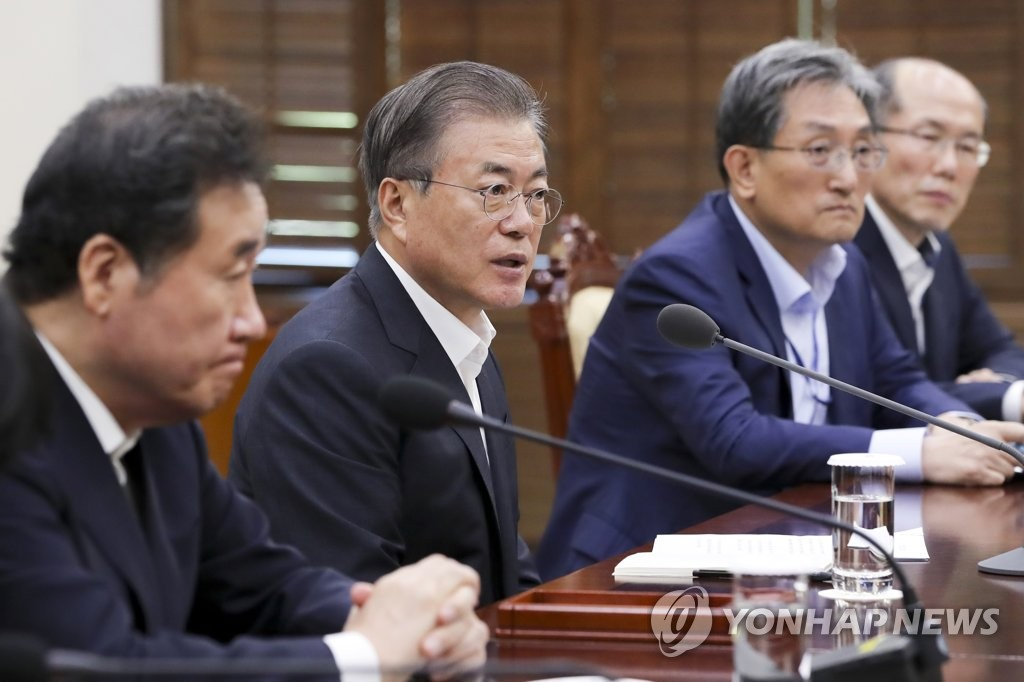 President Moon at NSC meeting on intel sharing with Japan