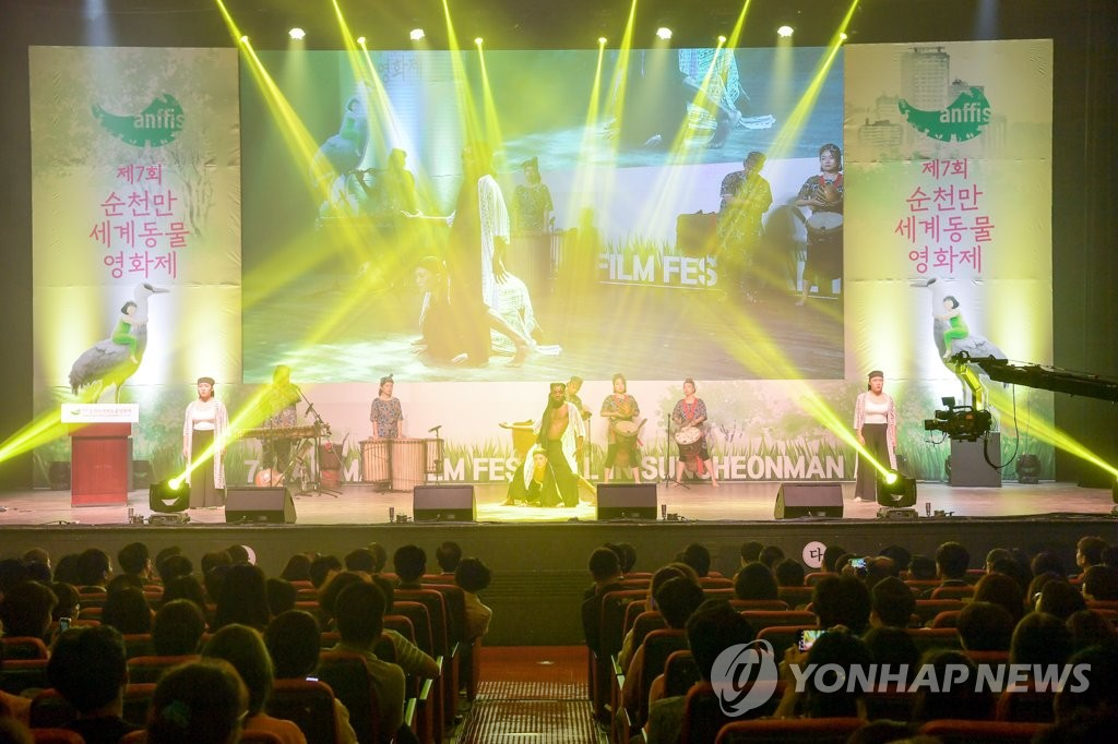 Suncheon Animal Film Festival