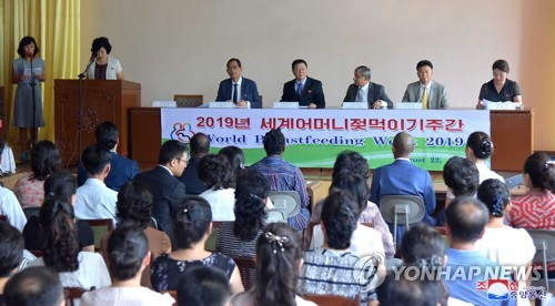 NK marks World Breastfeeding Week