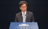 (3rd LD) Cheong Wa Dae: S. Korea has talked enough with U.S. on GSOMIA issue