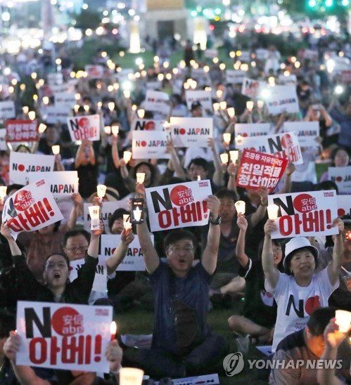 Anti-Abe rally in Seoul