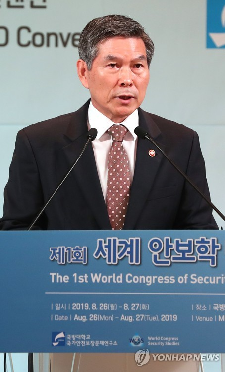 Defense chief at world congress of security studies