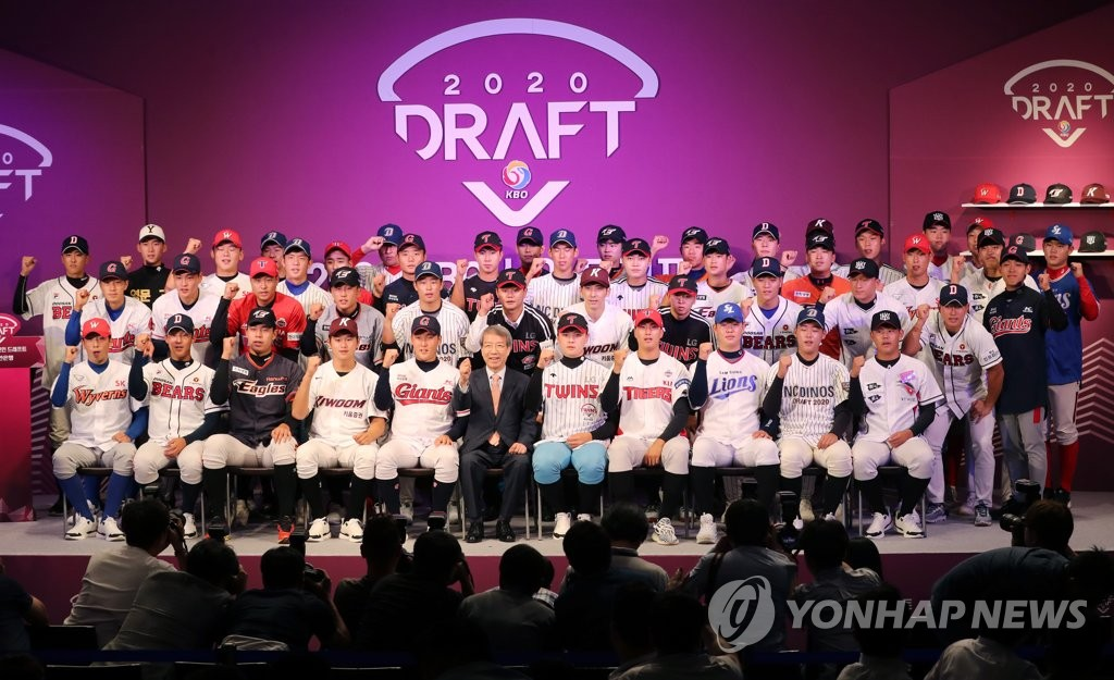 This file photo from Aug. 26, 2019, shows players selected at the Korea Baseball Organization's annual amateur draft held in Seoul. (Yonhap)