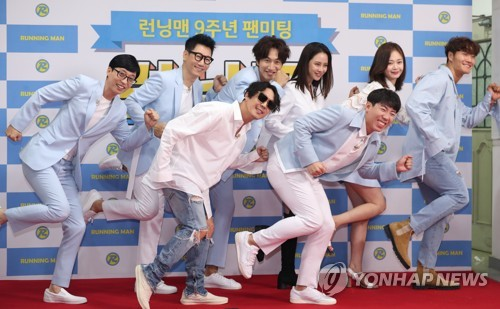 Ninth anniversary of 'Running Man'