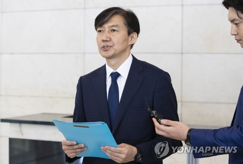 (2nd LD) Justice minister nominee to hold press briefing over corruption allegations