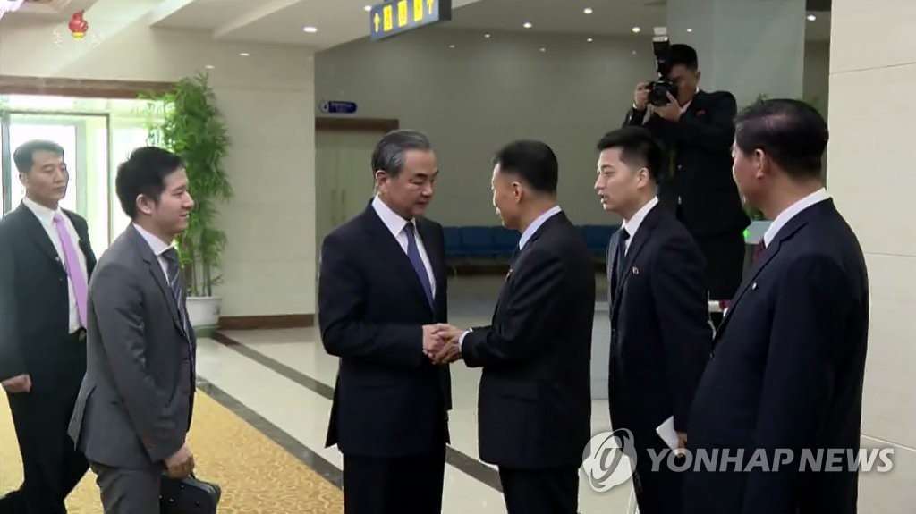 Chinese FM visits North Korea