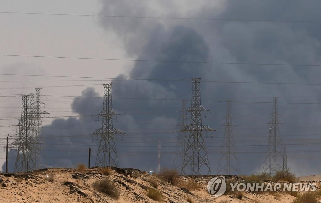 예멘 반군 무인기 공격받은 사우디 석유시설단지