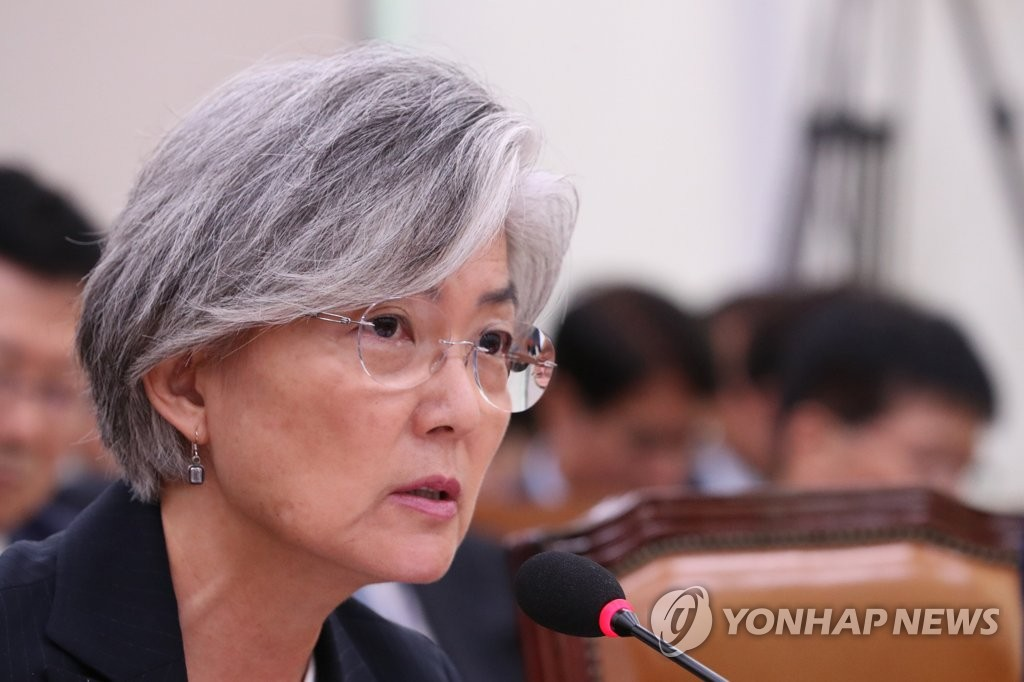 Foreign Minister Kang Kyung-wha speaks during a parliamentary session at the National Assembly in Seoul on Sept. 16, 2019. (Yonhap)