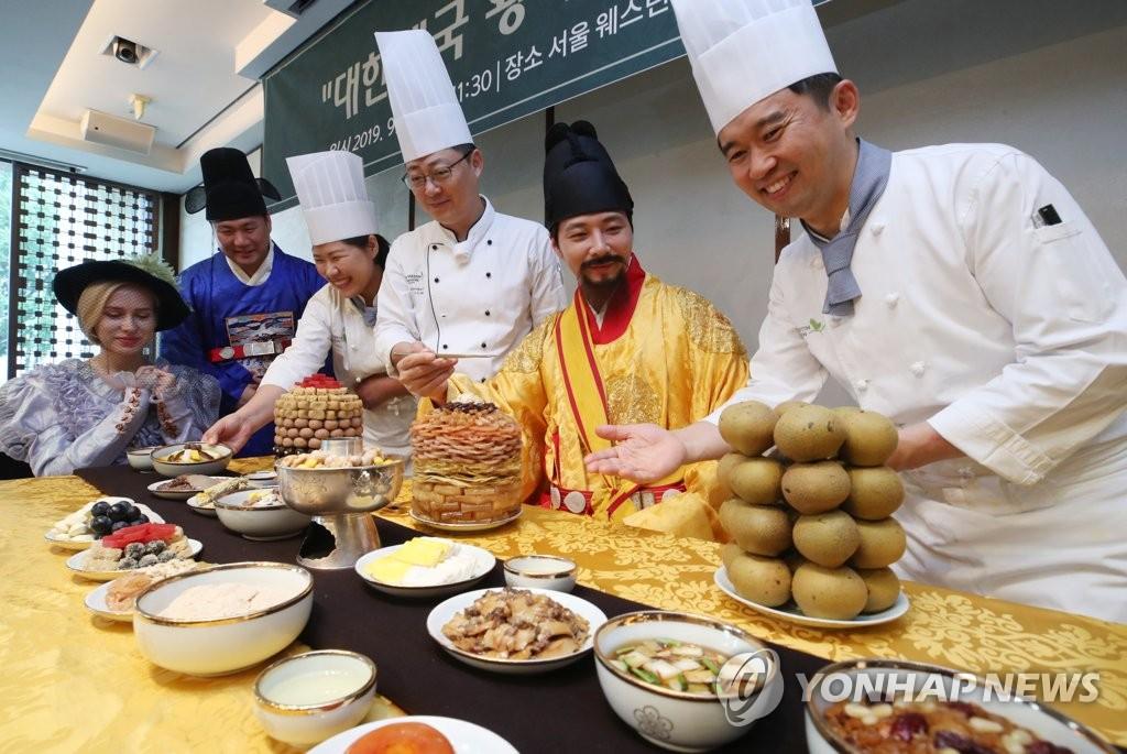 신세계조선호텔, 대한제국 황제의 식탁 특별전 참여