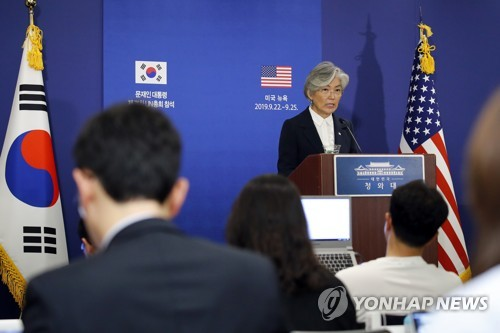 FM Kang: Creating denuclearization road map is key in upcoming Washington-Pyongyang talks
