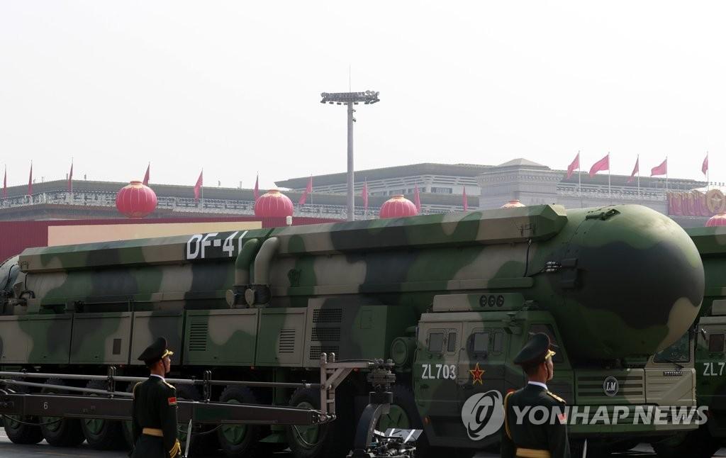 중국 열병식에 등장한 최신형 둥펑-41