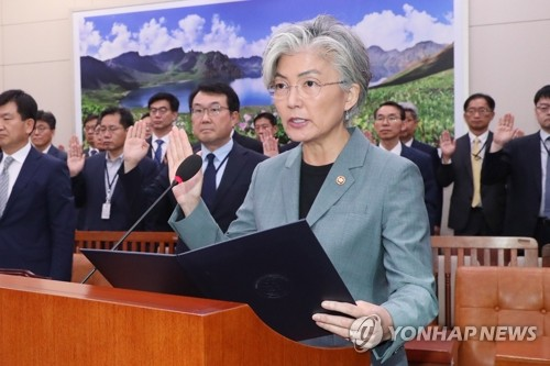 (2nd LD) U.S., N.K. likely to discuss security guarantees at upcoming talks: FM