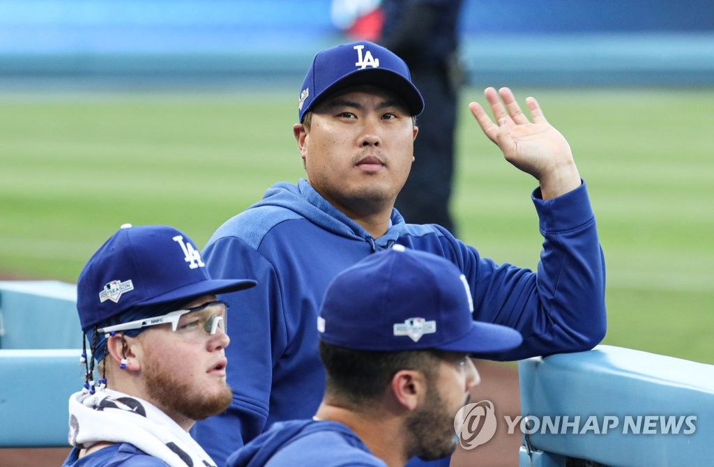 Los Angeles Dodgers' pitcher Ryu