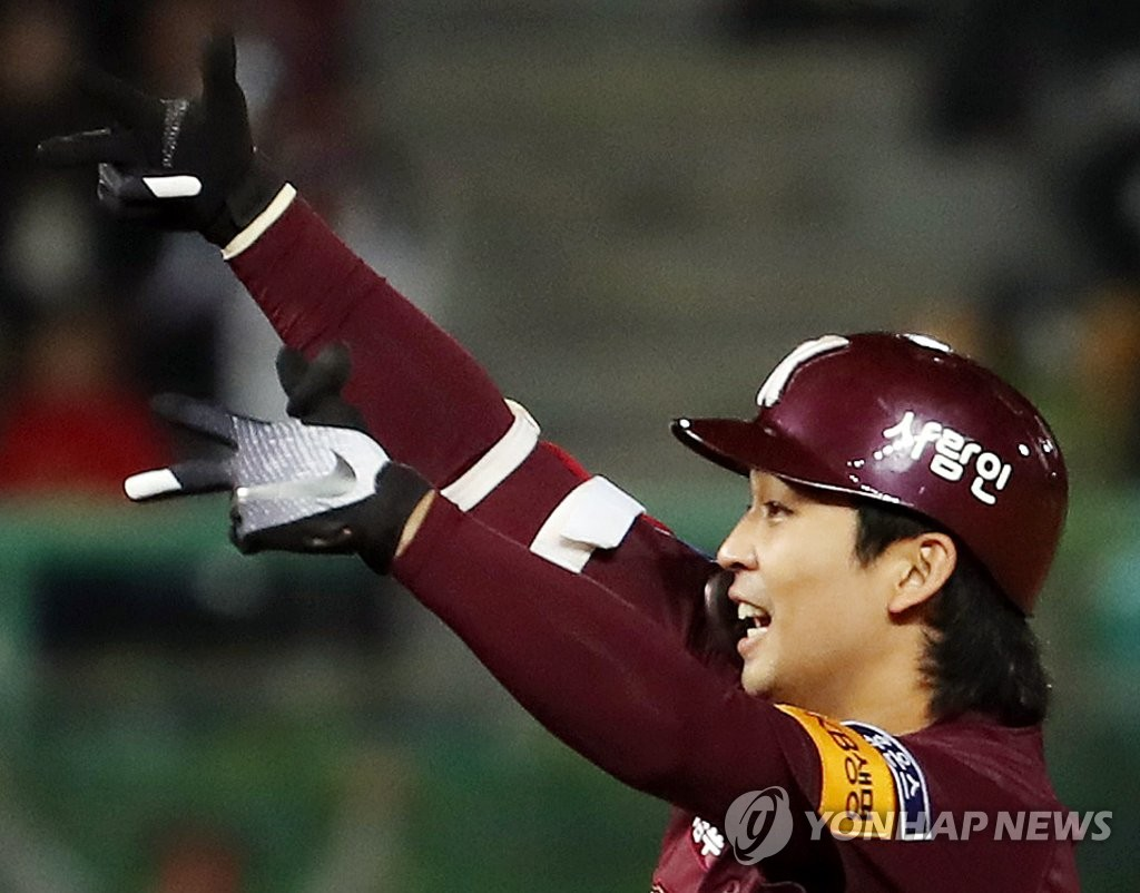 Kim Kyu-min of the Kiwoom Heroes celebrates his two-run double against the the SK Wyverns in the top of the fourth inning of Game 2 of the second round Korea Baseball Organization (KBO) playoff series at SK Happy Dream Park in Incheon, 40 kilometers west of Seoul, on Oct. 15, 2019. (Yonhap)