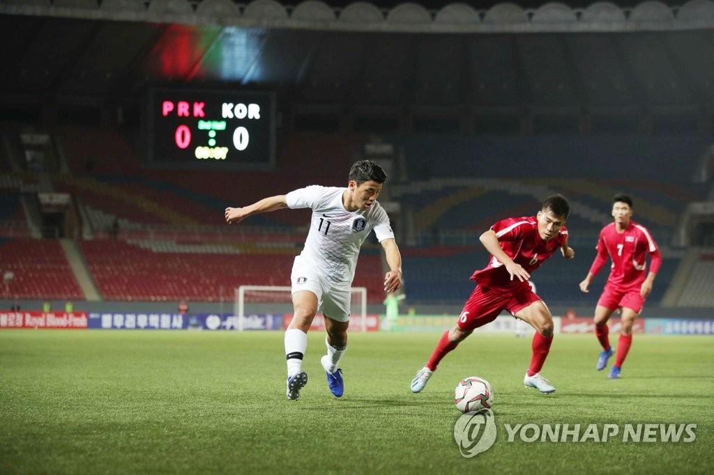 축구협회, 취재·응원단 방북 무산 '평양 원정' 대응 방안 검토 | 연합뉴스