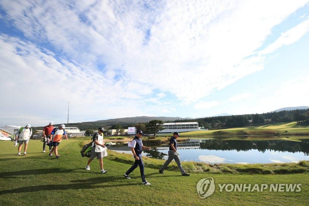 This file photo, from Oct. 17, 2019, shows the 10th fairway at the Club at Nine Bridges in Seogwipo, Jeju Island, during the opening round of the CJ Cup @ Nine Bridges golf tournament. (Yonhap)