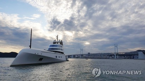 Super Yacht A in Busan