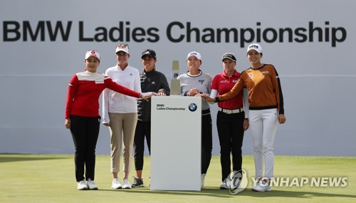 LPGA Tour in Korea