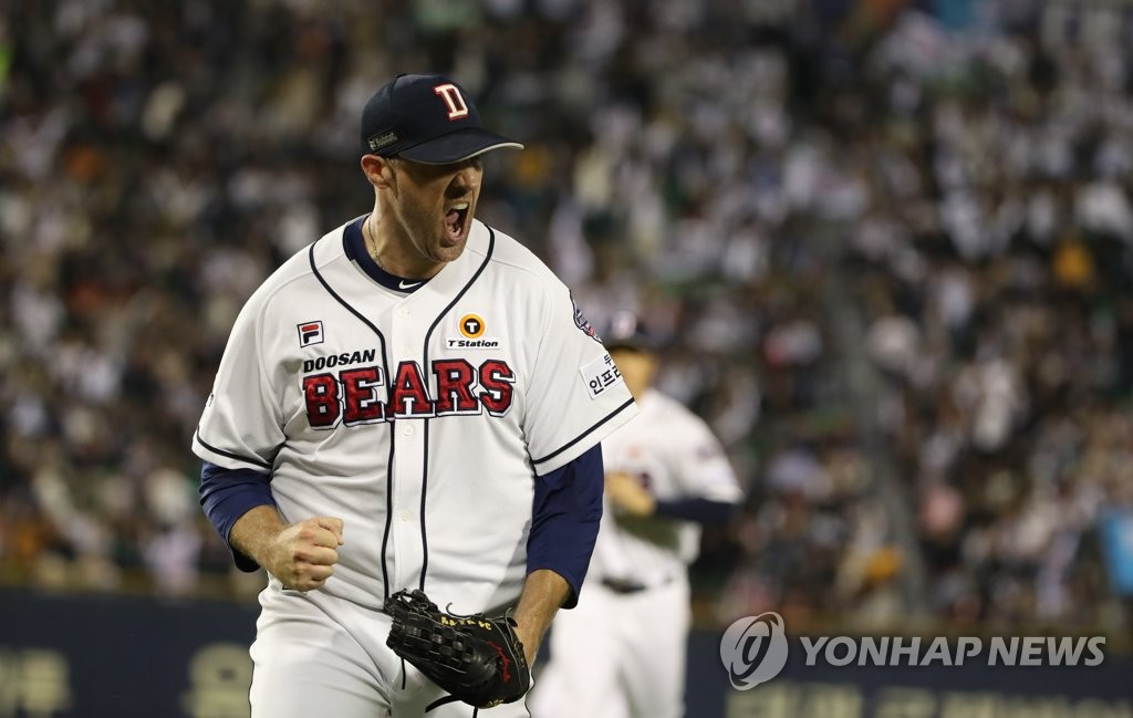 In this file photo from Oct. 22, 2019, Josh Lindblom of the Doosan Bears celebrates after getting a double play against the Kiwoom Heroes in the top of the fourth inning of Game 1 of the Korean Series at Jamsil Stadium in Seoul. (Yonhap)