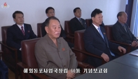 (2nd LD) N. Korea rejects nuclear talks before U.S. withdraws hostile policy