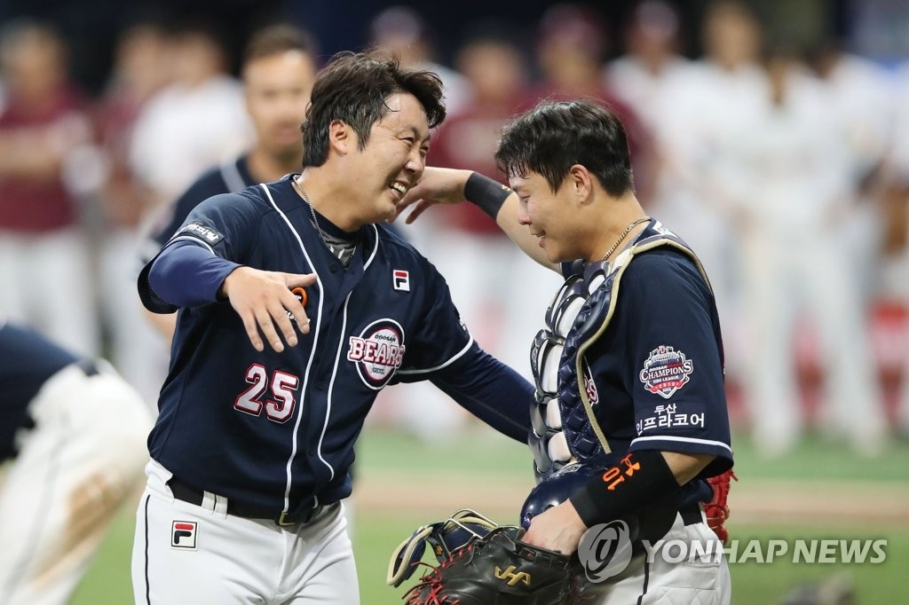 Doosan Bears' pitcher Bae Young-soo (L) embraces catcher Park Sei-hyok after recording the final out of the 2019 Korean Series against the Kiwoom Heroes in the bottom of the 10th inning of Game 4 at Gocheok Sky Dome in Seoul on Oct. 26, 2019. (Yonhap)
