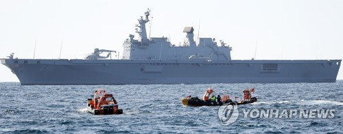 (3rd LD) 2 bodies recovered from crash scene of chopper near Dokdo islets