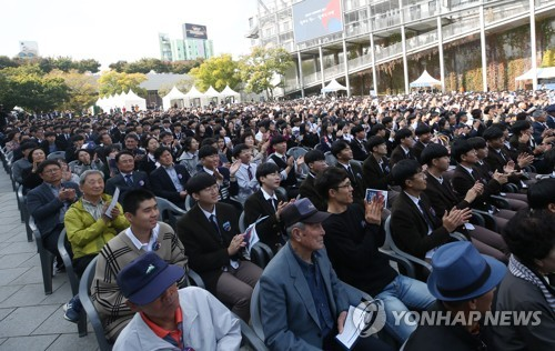 Gwangju commemorates 90th anniv. of students' anti-Japanese independence movement