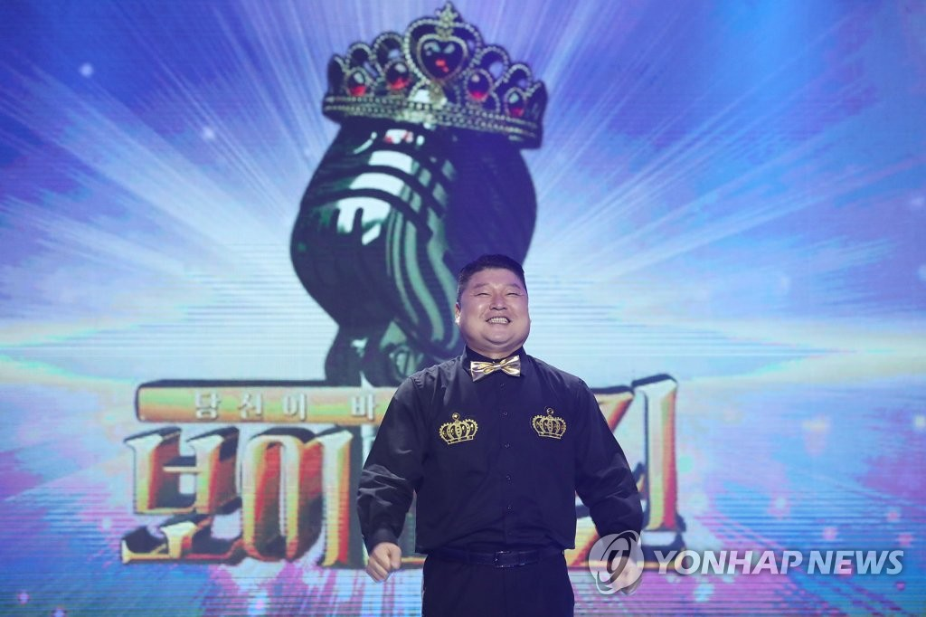 "Comedian Kang Ho-dong poses at a press conference for MBN's ""Voice Queen"" in Seoul on Nov. 4, 2019. (Yonhap)"