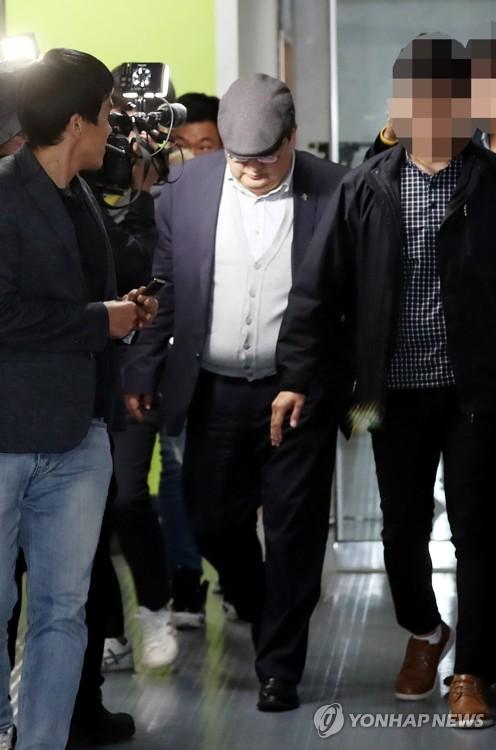 Image result for '승무원 엉덩이 만지고 폭언' 부인한 몽골 헌재소장…출국정지 / 연합뉴스 (Yonhapnews)