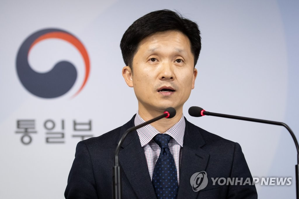 Porte-parole du ministère de l'Unification. (Photo d'archives Yonhap)