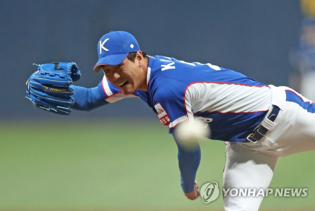 In this file photo from Nov. 7, 2019, Kim Kwang-hyun of South Korea pitches against Canada in the bottom of the first inning of a Group C game at the World Baseball Softball Confederation Premier12 tournament at Gocheok Sky Dome in Seoul. (Yonhap)