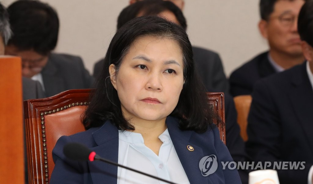This file photo shows South Korean Trade Minister Yoo Myung-hee. (Yonhap)