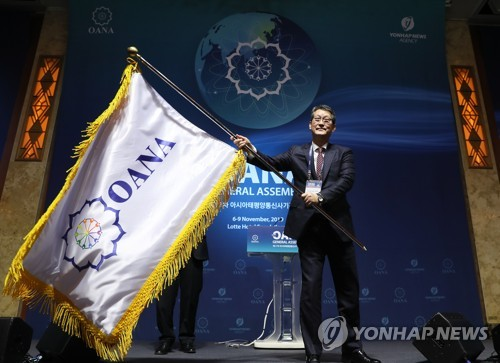 Yonhap elected to chair organization of Asia-Pacific news agencies