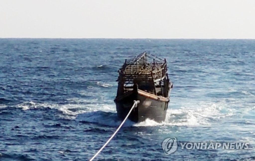 This photo, provided by the unification ministry, shows a North Korean fishing boat being towed by a South Korean ship. The ministry returned the boat to the North on Nov. 8, 2019, a day after it deported two North Koreans accused of killing 16 fellow crew members of the vessel to the communist state. (PHOTO NOT FOR SALE) (Yonhap)