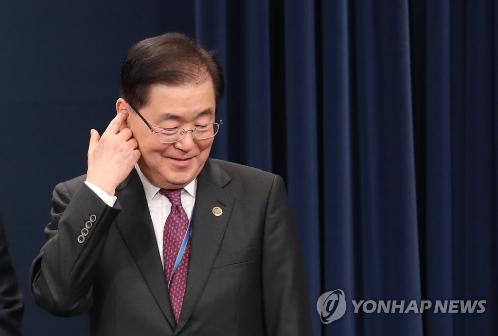 Chung Eui-yong, director of Cheong Wa Dae's National Security Office, is shown in this file photo. (Yonhap)