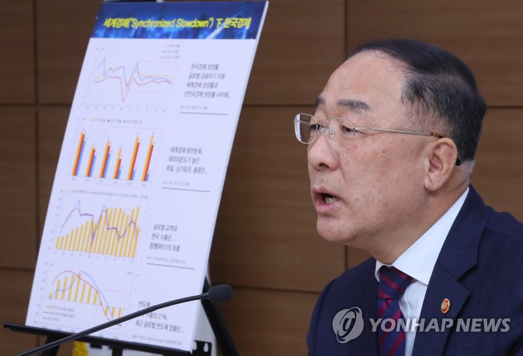 Finance Minister Hong Nam-ki speaks in a news conference at his ministry in Sejong City, an administrative hub 130 kilometers southeast of Seoul, on Nov. 11, 2019. (Yonhap)
