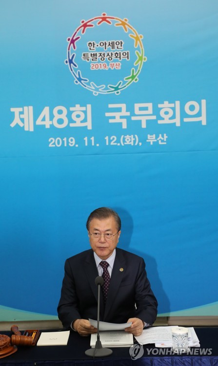 (LEAD) Moon views Busan summit with ASEAN as midterm review of New Southern Policy