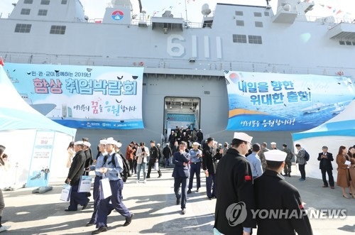 Job fair for sailors