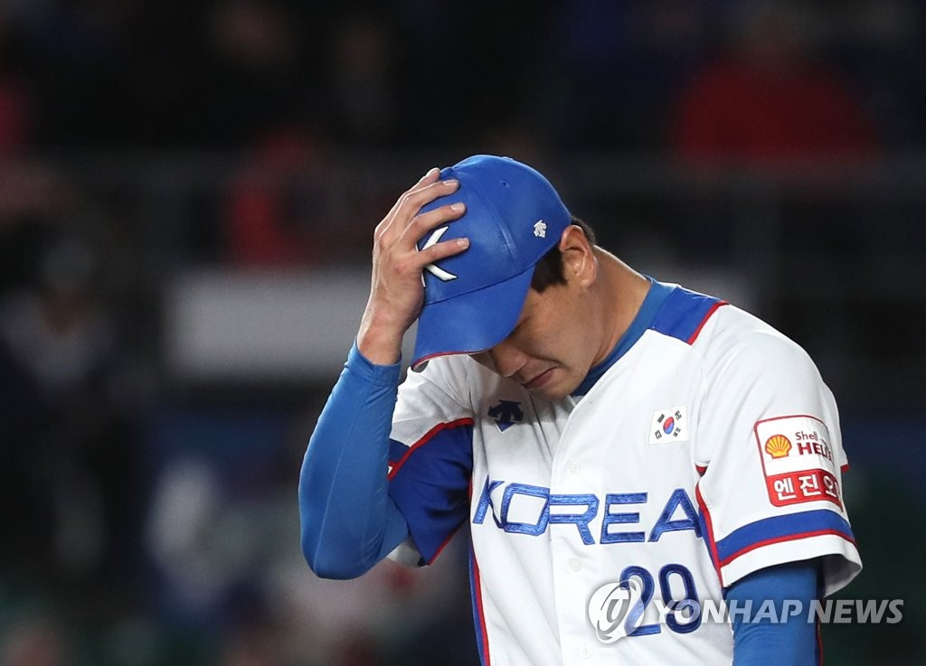 Kim Kwang-hyun of South Korea leaves the mound during the top of the fourth inning of the teams' Super Round game at the World Baseball Softball Confederation (WBSC) Premier12 at ZOZO Marine Stadium in Chiba, Japan, on Nov. 12, 2019. (Yonhap)