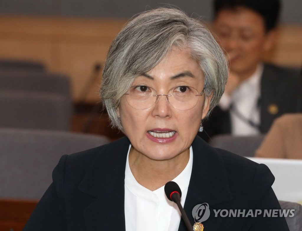 This file photo shows Foreign Minister Kang Kyung-wha on Nov. 13, 2019. (Yonhap)