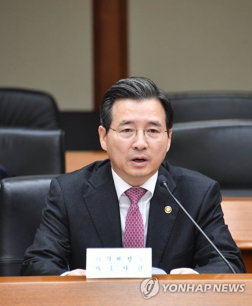 Vice Finance Minister Kim Yong-beom speaks at a meeting with senior officials on Nov. 14, 2019, in this photo provided by the finance ministry. (PHOTO NOT FOR SALE) (Yonhap)