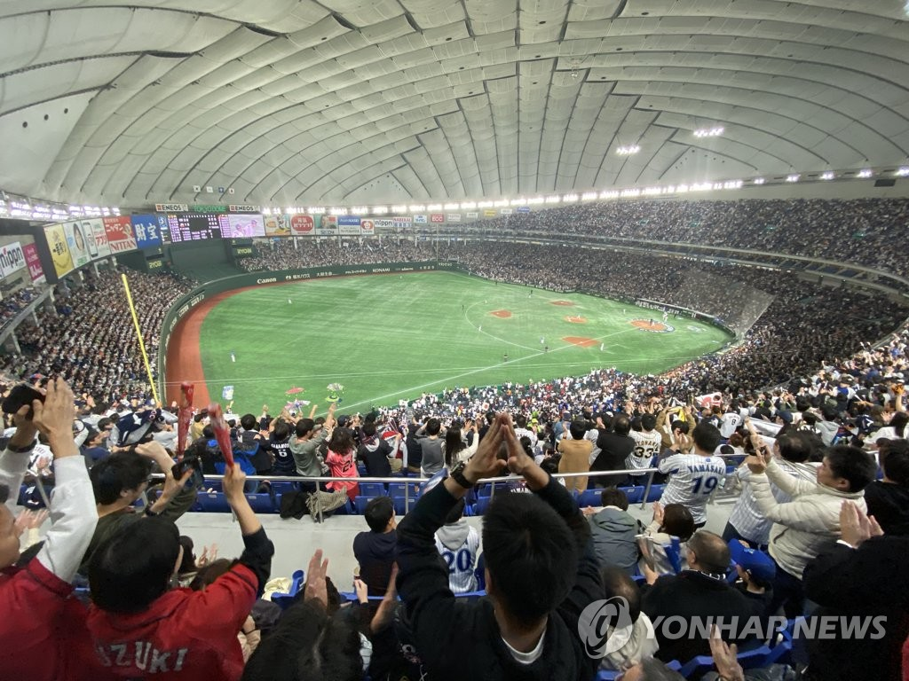 Fans take in the final of the World Baseball Softball Confederation (WBSC) Premier12 between South Korea and Japan at Tokyo Dome in Tokyo on Nov. 17, 2019. (Yonhap)