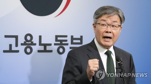 (LEAD) S. Korea to grant smaller firms grace period on 52-hour policy