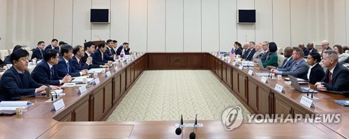 S. Korea-U.S. defense cost talks