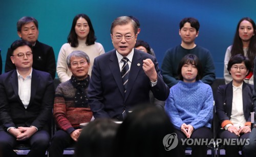 President Moon at town hall meeting
