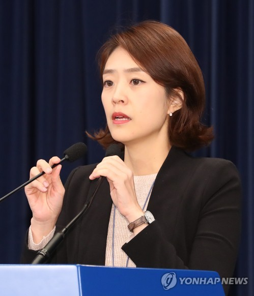Moon wished for N.K leader's participation in ASEAN summit to create int'l support for peace: Cheong Wa Dae