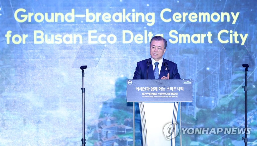 In this photo taken on Nov. 24, 2019, President Moon Jae-in delivers a speech during the groundbreaking ceremony for the Busan Eco Delta Smart City in the southeastern port city of Busan. (Yonhap)