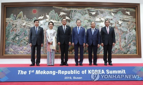 (2nd LD) S. Korea, Mekong nations pick 7 priority cooperation sectors in Busan summit