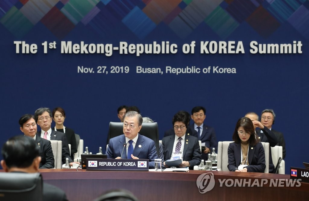 South Korean President Moon Jae-in (C) speaks at the opening of the 1st Mekong-Republic of Korea Summit at the Nurimaru APEC House in Busan on Nov. 27, 2019. (Yonhap)