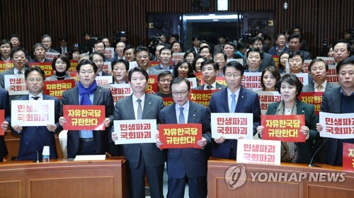 (LEAD) Prosecution reform bills on fast track referred to plenary session
